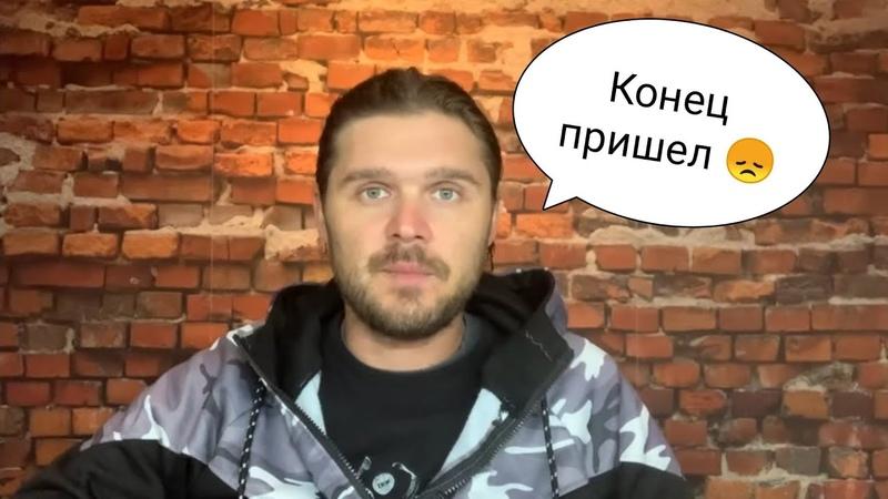 Ефремов Рассуждения и выводы по апелляции Михаила Ефремова Это конец