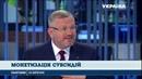 Олександр Вілкул прокоментував мовне питання, монетизацію субсидій і виклик до НАЗК