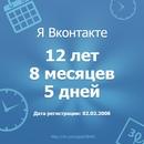 Рустам Прокофьев фотография #2