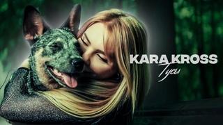 KARA KROSS - Тусы (Премьера клипа 2021)