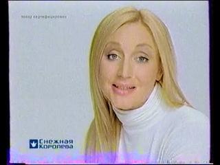 Местная реклама (СТС-Москва, апрель 2007)