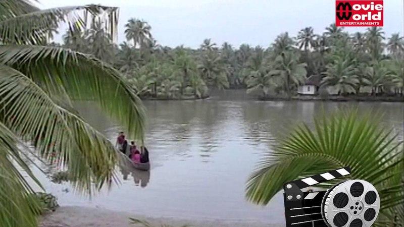 Malayalam Film Songs | Kaatte Nee ...... Kaattu Vannu Vilichappol Song | Malayalam Movie Songs