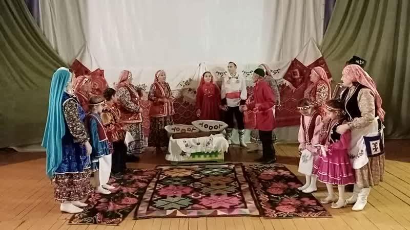 Килен һандығын һатыу йолаһы СДК с Минзитарово Иглинский р н