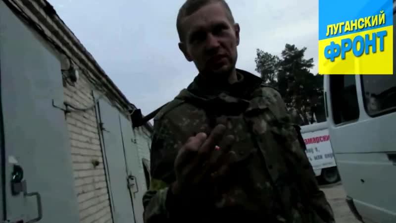 Лисичанск 21 октября 2014 Айдаровец о попытках прорвать блокаду 32 блокпоста НГУ