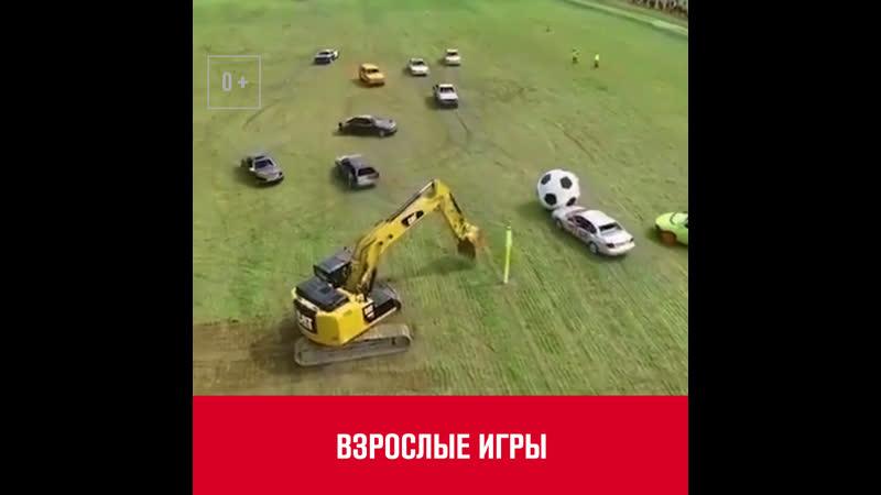 Взрослые игры − Москва FM