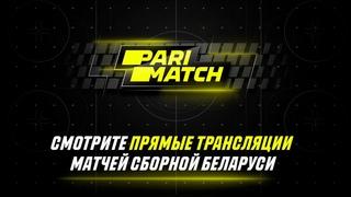 Матчи сборной Беларуси на YouTube-канале «Хоккей Беларуси»!