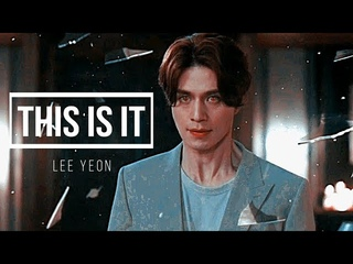 Lee Yeon || THIS IS IT  [Tale of the nine tailed]