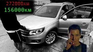 Змотані пробіги і зіпсовані нерви 🤯 Так продають авто в Україні