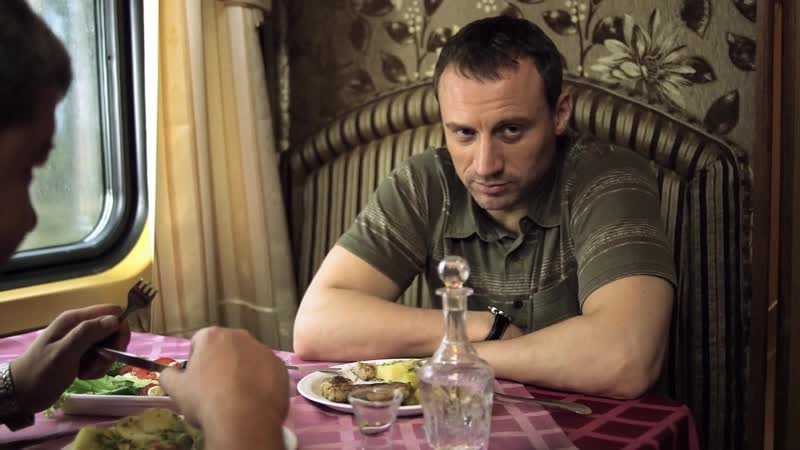Городские шпионы 2013 Россия вагон ресторан