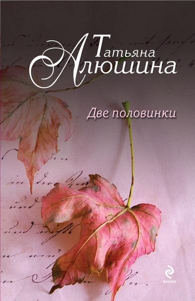 Книжная полка новинок литературы отдела обслуживания, изображение №1
