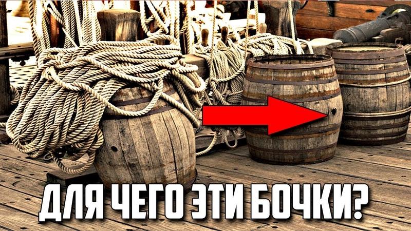 Как в старину моряки добывали пресную воду на корабле