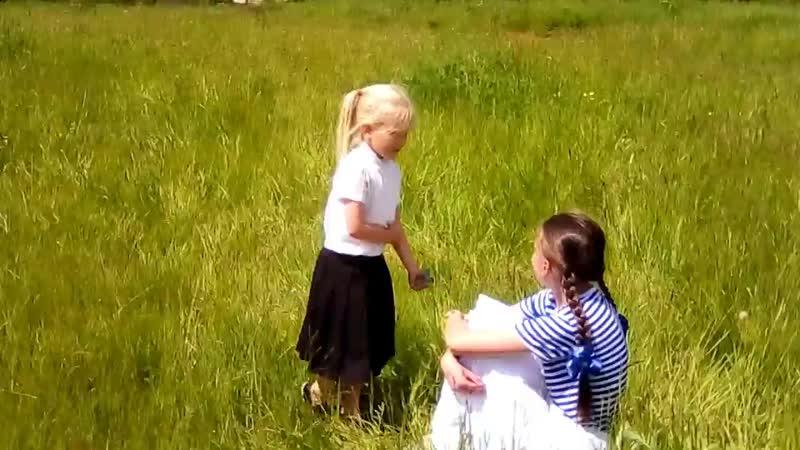 Лада Окулова На зеленых просторах