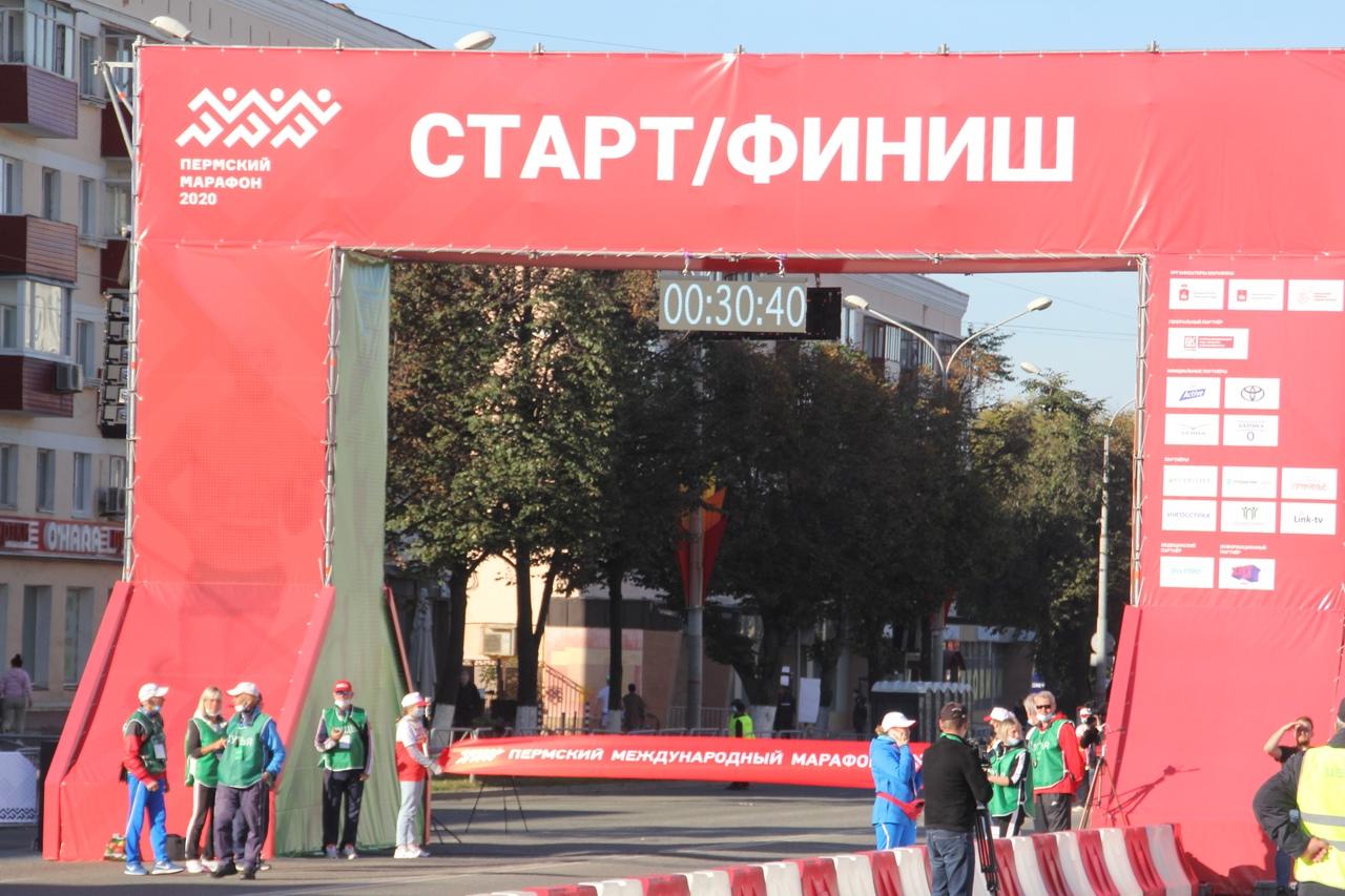 СОШ №135 на IV Пермском международном марафоне