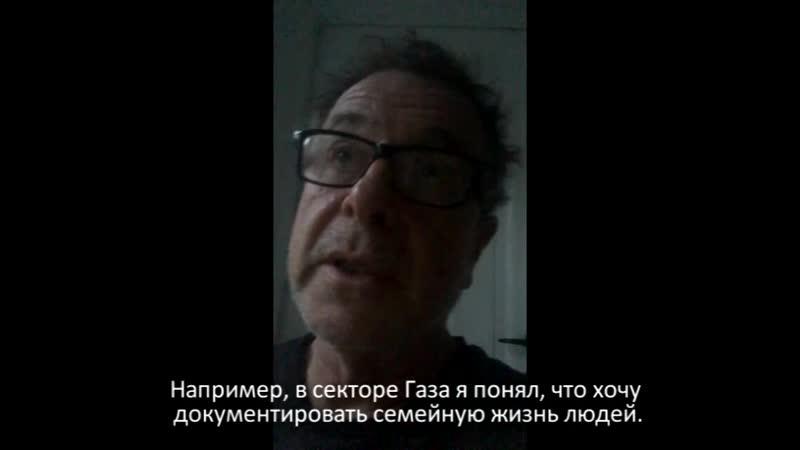 интервью Кент Клих (Kent Klich)