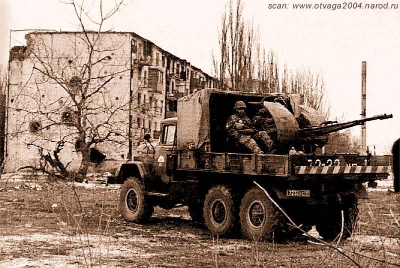 Зил-131с ЗУ-23 из подразделения внутренних войск. На ЗУ-23 установлен щит – войсковая импровизация. Чечня, г. Грозный, январь 2003 года