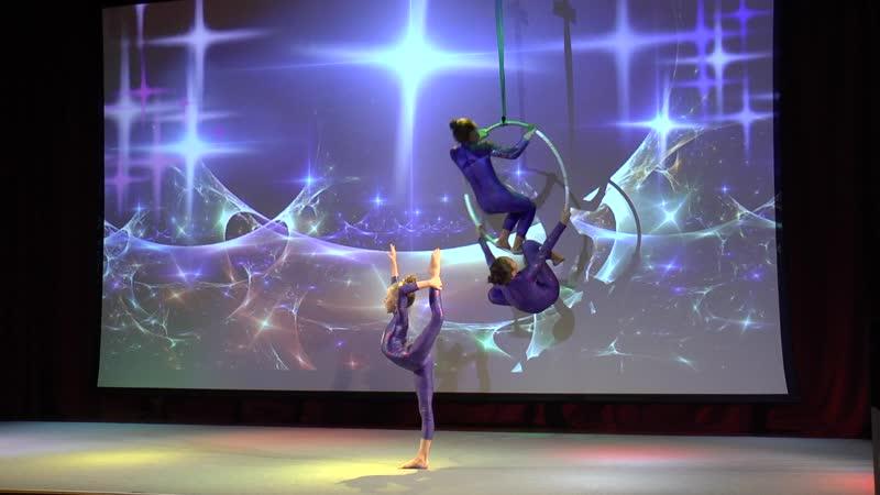 С1 Трио на кольце Звезды континента Эстрадно цирковая студия Сказочный мир