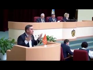 речь Бондаренко в Саратовской думе, когда он обьявил, что пойдёт в госдуму против Володина.