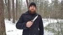 Нож Ш-8 ООО ПП Кизляр (1080p HD)