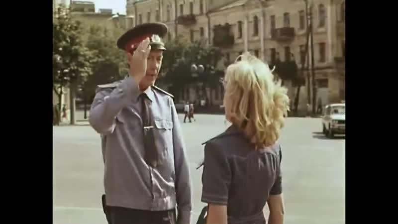 «Поездка через город» (1979) - комедия, реж. Андрей Бенкендорф, Николай Засеев-Руденко