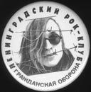Фотоальбом Александра Ефимова