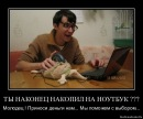 Личный фотоальбом Владимира Русакова