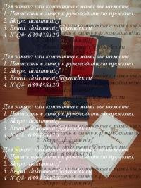 Купить больничный лист в Луховицах задним числом 24 часа
