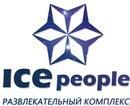 Личный фотоальбом Ice People