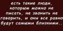 Чибалин Дима   Миргород   28