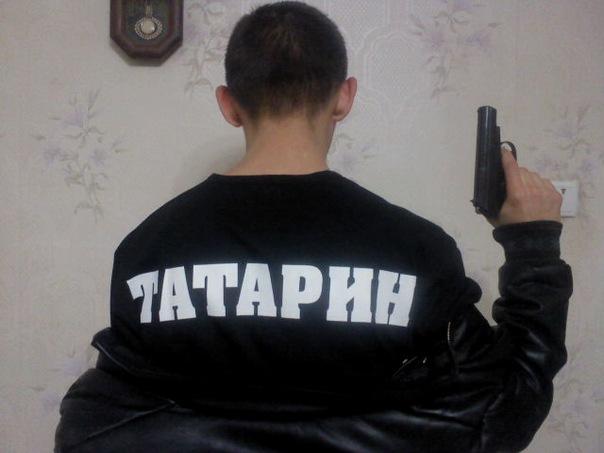 Картинка надписью татарин