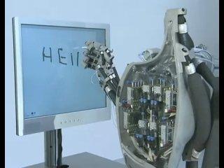 Better robot muscules