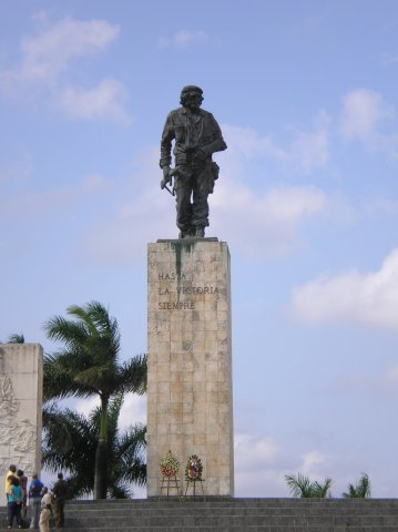 Ernesto Guevara фото №4