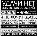 Личный фотоальбом Svetlana Lia