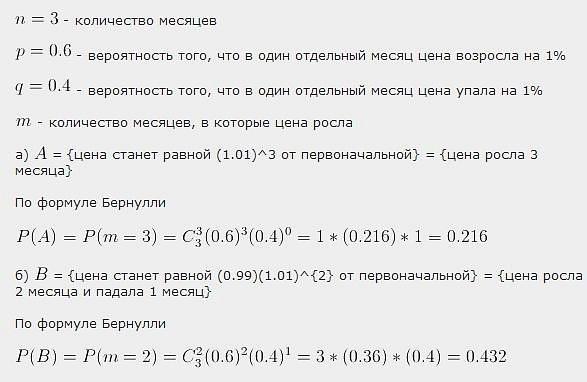 решение комбинаторных задач методика