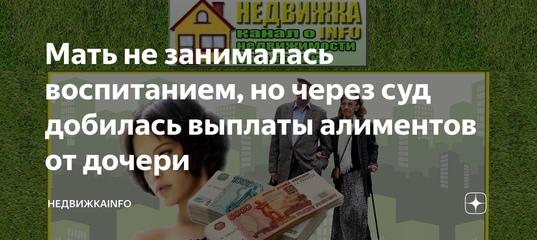 автомобили в залоге банка в украине
