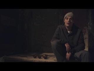 Лион  - Танцы с волками (клип, official)