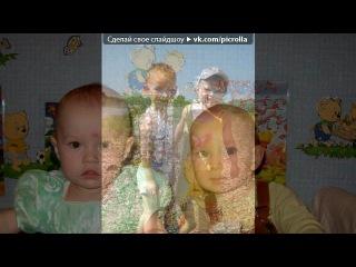 «ДИАНОЧКА» под музыку  & Хания Фархи - Эльдёрмёш. Picrolla