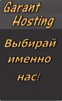 конец регистрации домена