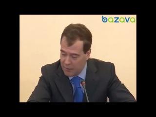 Медведев психанул и сорвался мне пох