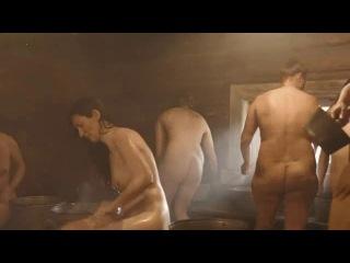 голая Юлия Пересильд в бане с другими голыми девушками Край