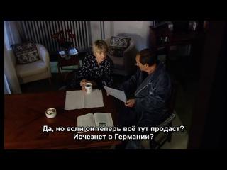 Больница на окраине города Новые судьбы 12 серия Русские субтитры