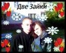 Фотоальбом Яськи Миласьки