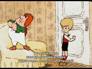"""Мультфильм """"карлсон"""" (на английском языке с русскими субтитрами)."""