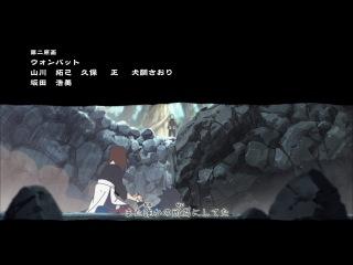 [AniTousen] Naruto Shippuuden Ending 28 | TV-2 ED28 | RAW [TV Version]