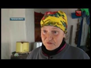 Голодная украинская армия - брошенные на произвол судьбы [23-04-2014]