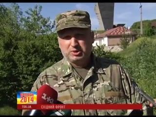 Террористы знали четкое расписание передвижения украинских военных