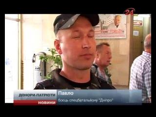 Січеславці масово здають кров для поранених військових