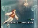 Песня золушки и принца (караоке)