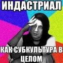 Личный фотоальбом Ирины Левченко
