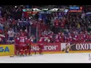 ЧМ 2012. Россия - Финляндия 4:1. 3-я Шайба Малкина