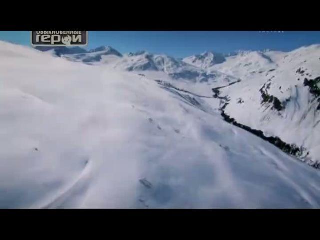 Discovery. Золотая лихорадка. Аляска-s1-2